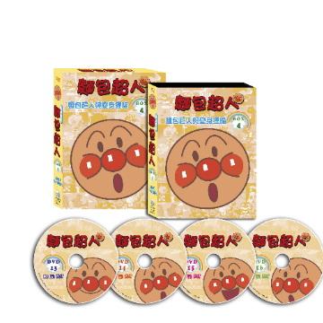 麵包超人TV版 BOX-4