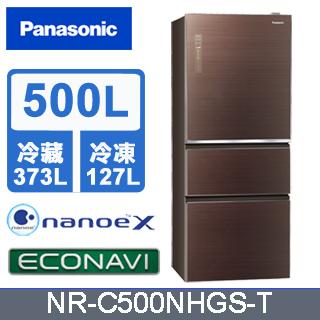 Panasonic國際牌 雙科技無邊框玻璃500公升三門冰箱NR-C500NHGS-T(棕)