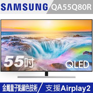 SAMSUNG三星 55吋 4K QLED量子聯網液晶電視(QA55Q80RAWXZW)