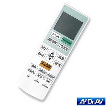 原廠模具 操作簡單【Dr.AV】東元/艾普頓/吉普生冷氣遙控器/變頻款(AR-TC609)