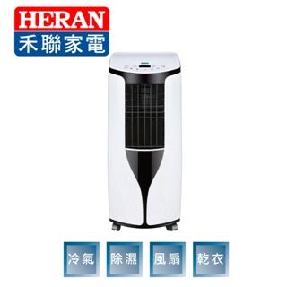 【禾聯 HERAN】3-4坪 四機一體移動式冷氣空調  HPA-2HA