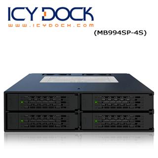 ICY DOCK MB994SP-4S 四層內接式硬碟抽取盒