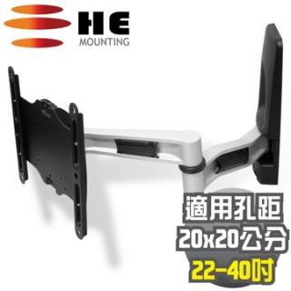 HE 20~32吋LED/LCD鋁合金雙節拉伸式壁掛架(H212AR)