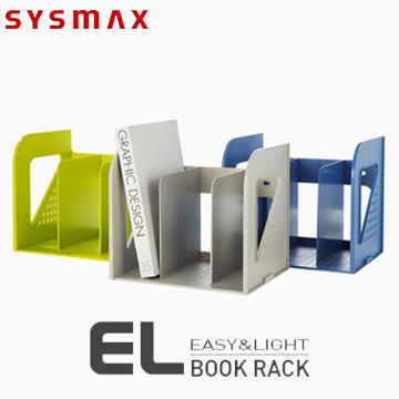 韓國SYSMAX EL 三段 書架2 個裝