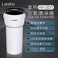 LASKO 車用空氣清淨機 HF-301