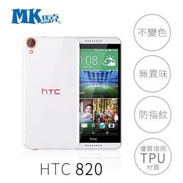 MK 馬克HTC Desire 820 5 5 吋透明軟殼手機殼保護套