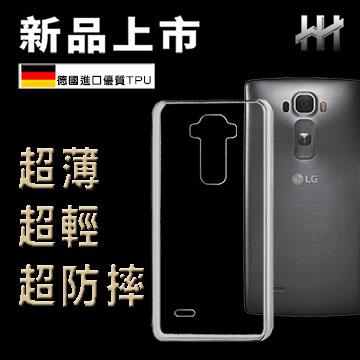 HH手機殼系列 LG Gflex 2 極薄透明TPU隱形套
