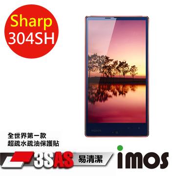 iMOS 夏普 Sharp AQUOS Xx 304SH 3SAS 防潑水 防指紋 疏油疏水 螢幕保護貼