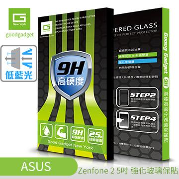 Good Gadget ASUS Zenfone 2 5 吋低藍光強化玻璃螢幕保護貼