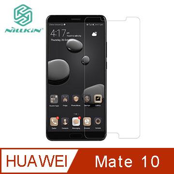 NILLKIN Amazing H PRO 鋼化玻璃貼for HUAWEI Mate 10