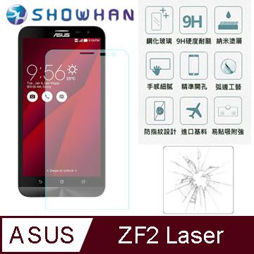 【SHOWHAN】ASUS ZenFone 2 Laser (ZE601KL) 6吋 9H鋼化玻璃0.3mm疏水疏油高清抗指紋保護貼
