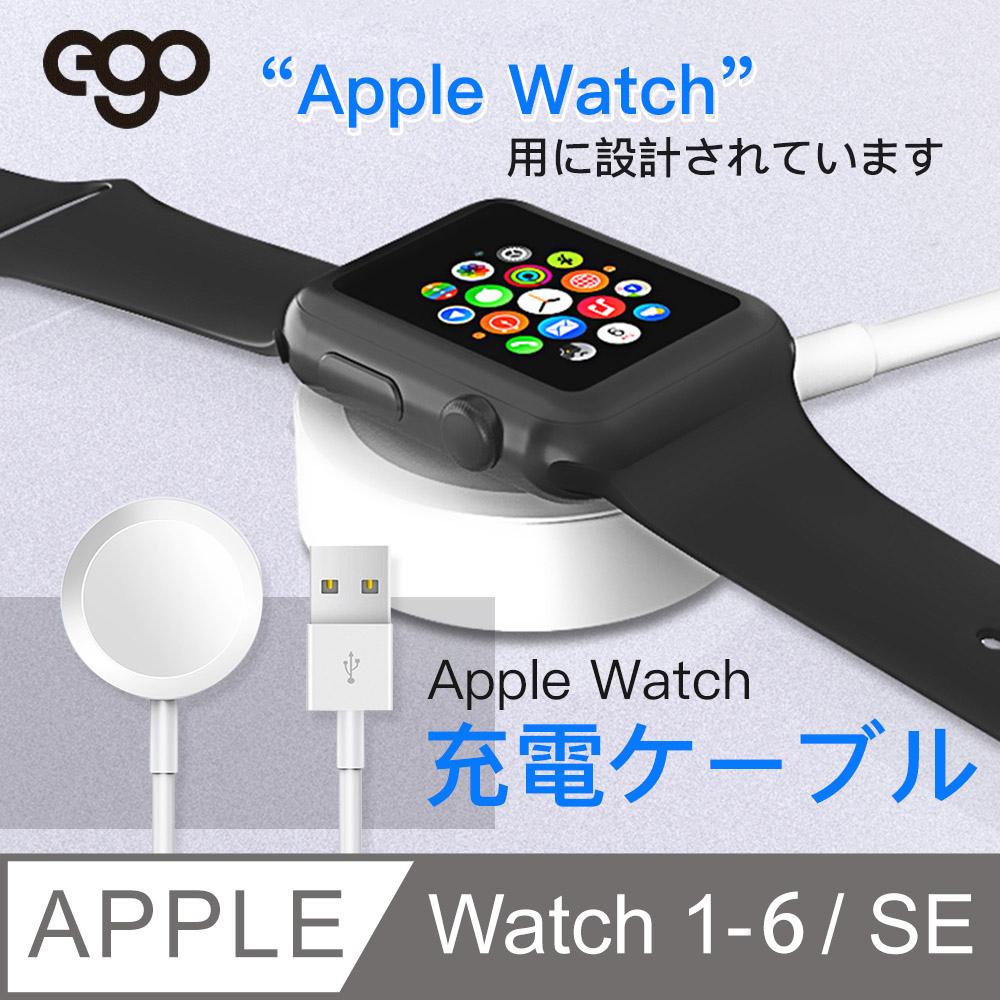 Watch 器 apple 充電