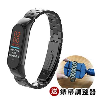 小米手環3代/4代適用 不鏽鋼金屬錶帶-黑色