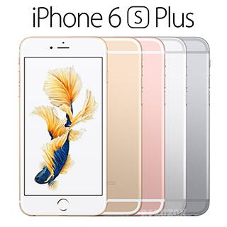 福利品-Apple iPhone 6s Plus 64GB