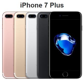 【福利品】Apple iPhone 7 Plus 128G