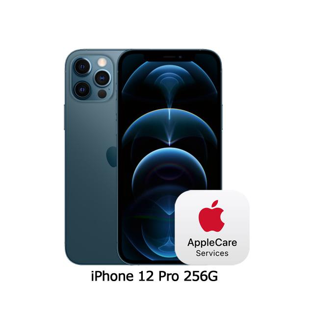 Apple iPhone 12 Pro (256G)-太平洋藍(MGMT3TA/A)