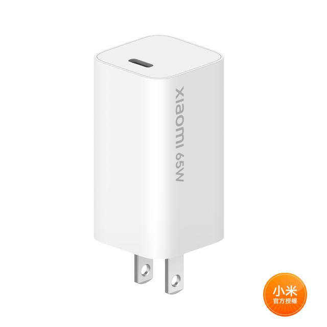小米氮化鎵 65W 充電器