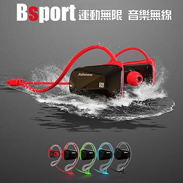 Jabees Bsport 藍芽V4.1立體聲運動型耳機