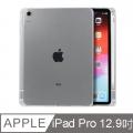 iPad Pro 12.9吋 2018 二合一觸控筆收納保護殼 透明