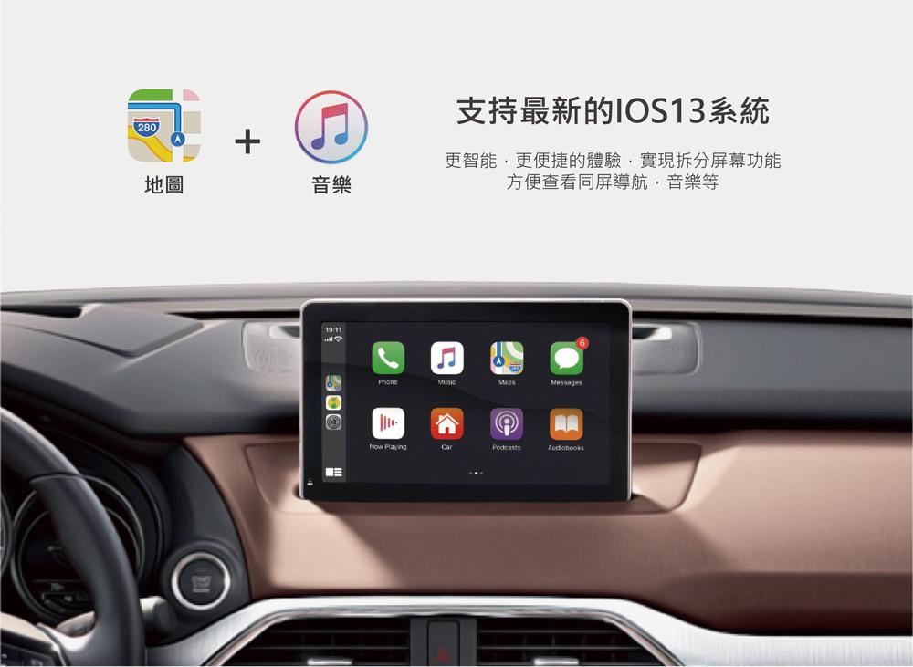 平廣 保一年送袋 CORAL CarPlay Plus A Android Auto支援 支援 APPLE 蘋果IOS